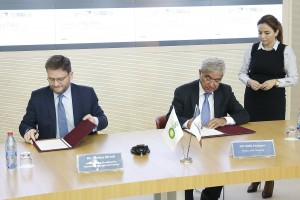 Establishment of Big Data Research Center in ADA University